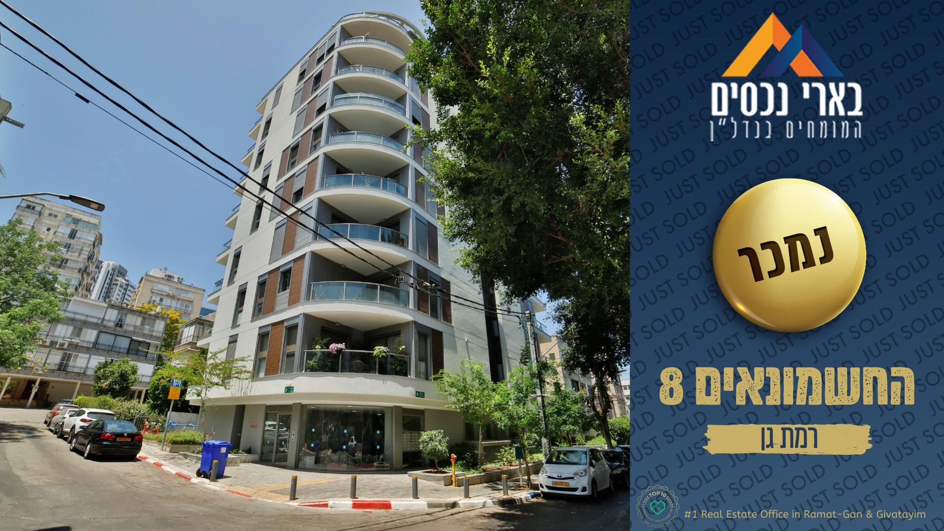 ברח׳ החשמונאים – דירת 2 חד׳ חדשה